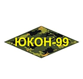 ЮКОН-99