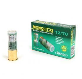 monolit32_12_70_1 (Копировать) (Копировать)