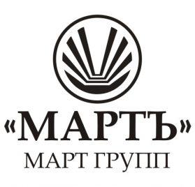 МАРТ ГРУПП